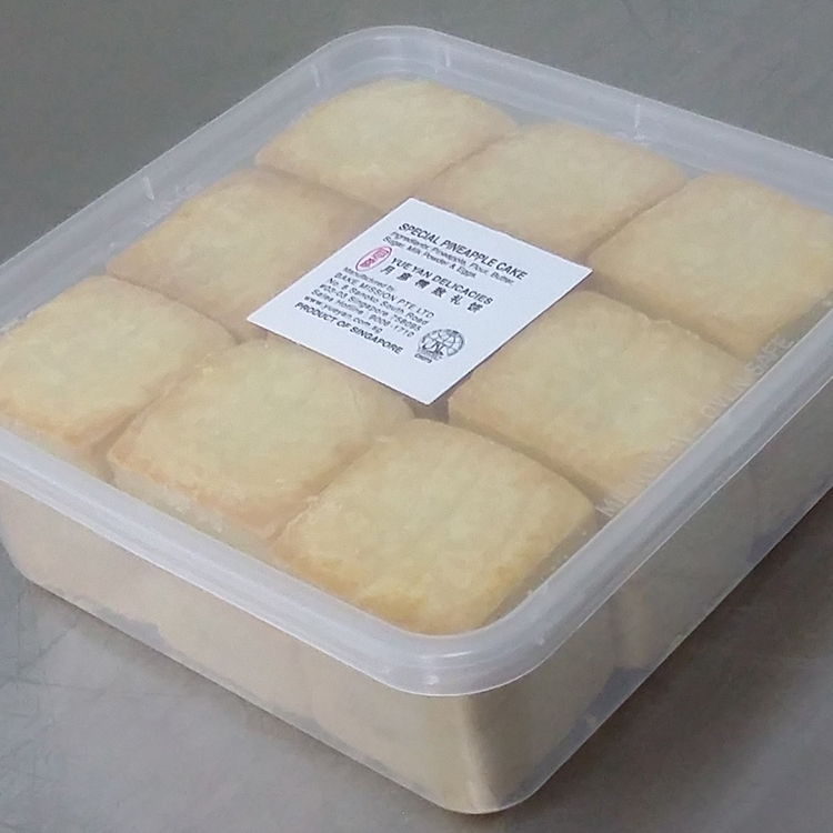 Yue Yan Special Pineapple Cake No wrap 18pcs (No-Frills Pack)